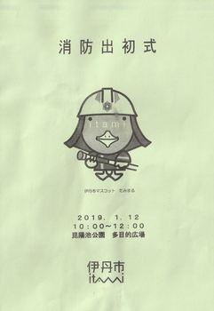 1-12shi-1-1_R.jpg