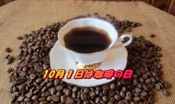 10-1-1_R.jpg