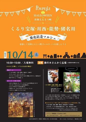 10-14enntotu_R.jpg