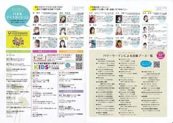11-18-1_r.jpg