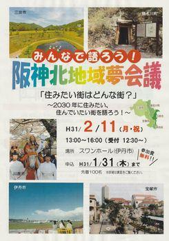 2-11bi-yume1_R.jpg