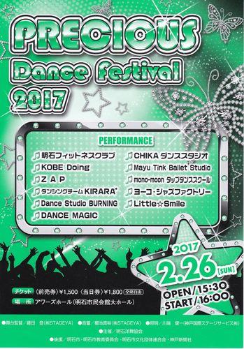 2-26dance-1_R.jpg