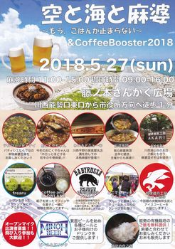 2018-527coffee-1_R.jpg