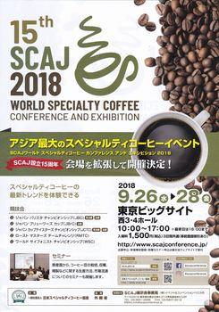 2018926-928coffee-2_R.jpg