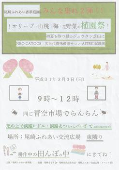3-3-3_R.jpg