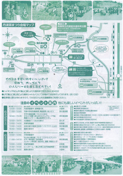 6-2sasayama-2.jpg