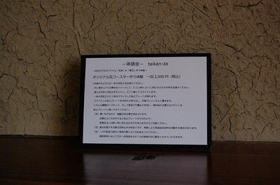 DSC20100727 (27).jpg
