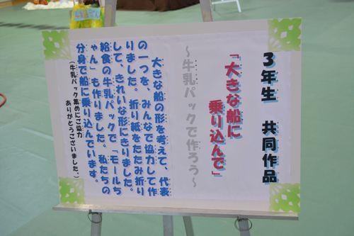 DSC20140130 (5)_R.JPG
