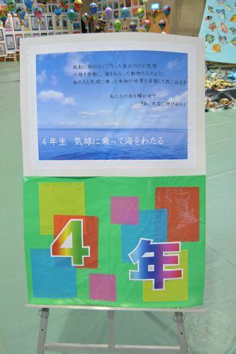 DSC20140130 (8)_R.JPG