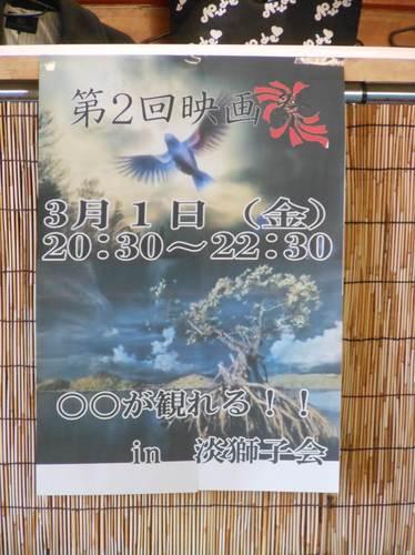 DSCN20130119 (13)_R.JPG