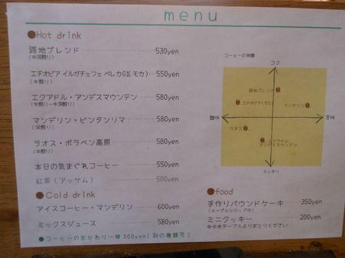 DSCN20140131 (4)_R.JPG