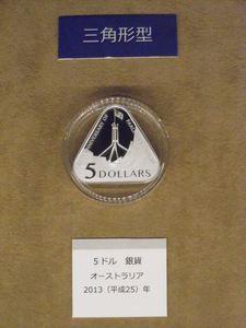 DSCN20141023 (34)_R.JPG