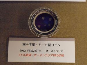 DSCN20141023 (42)_R.JPG