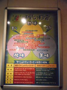 DSCN20141112 (54)_R.JPG