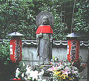 鈴虫寺お地蔵さん.jpg