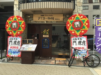 IMG_3509_r.JPG