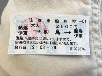 IMG_8545_R.JPG