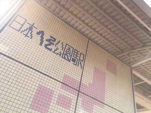 IMG_9370_R.JPG