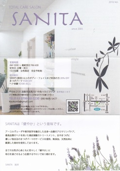SANTA-1(2016)_r.jpg