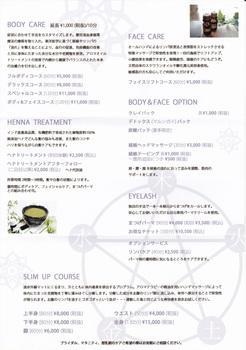 SANTA-2(2016)_r.jpg