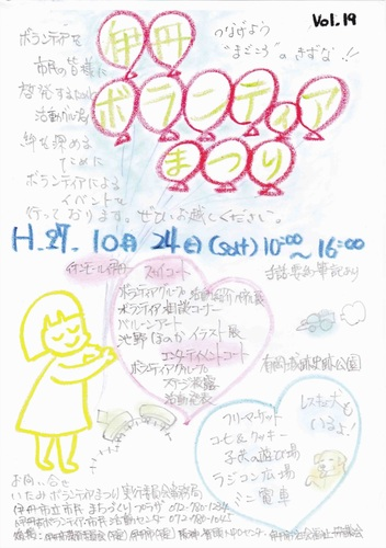 bo-maturi-3_r.jpg