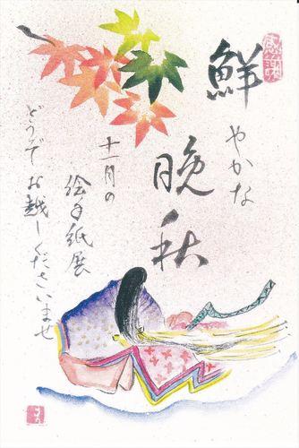 etegami-1_R.jpg