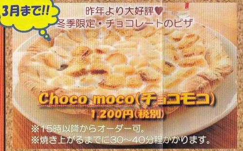 feelchocomoco_r.jpg