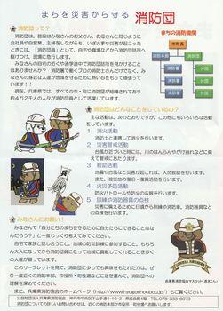 gakkousyoubou-2_R.jpg
