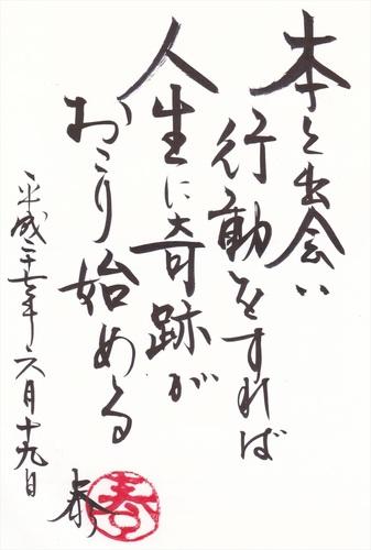 kitagawa-1_r.jpg