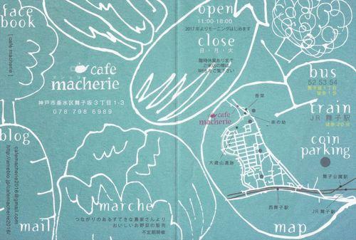 macherie-1_R.jpg