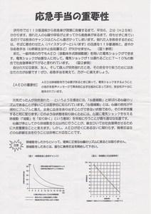 oukyu-1_R.jpg