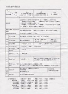 oukyu-4_R.jpg