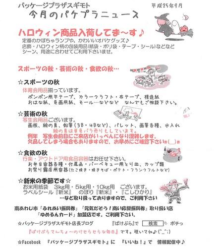 sugimoto-1_R.jpg
