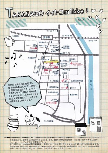 takasago-1_R.jpg