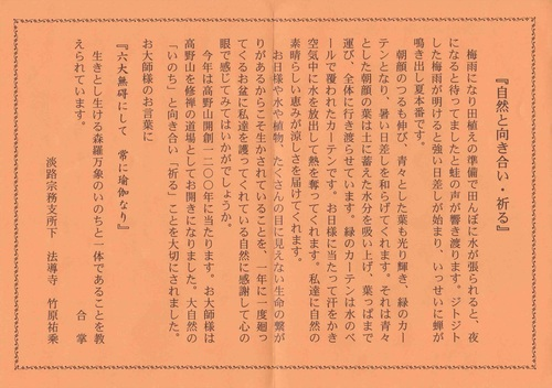 takehara-1_r.jpg