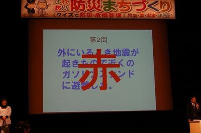 DSC20110130 (31).jpg