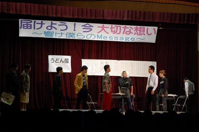 DSC20111116 (143).jpg
