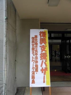 DSCN2011123 (7).jpg