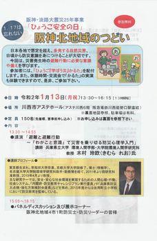 1-13kimura-1_R.jpg