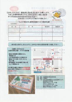 1-13kimura-2_R.jpg
