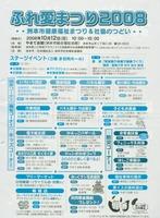 10-12sumotofurima.jpg