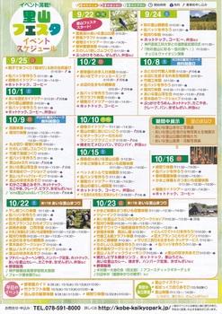 10-22-23aina-2_r.jpg