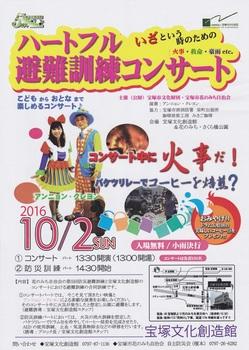 10-2ha-tofuru-9_r.jpg
