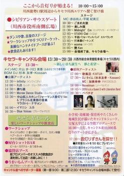 11-12otoakari-2-7_r.jpg