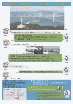 11-2ezaki-4.jpg