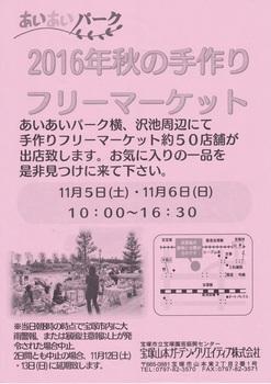 11-5-6aiai_r.jpg