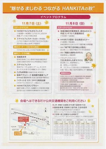11-7tokimeki-8_r.jpg