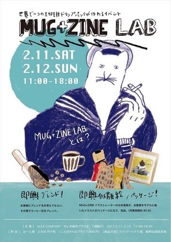2-11-12MUG_r.jpg
