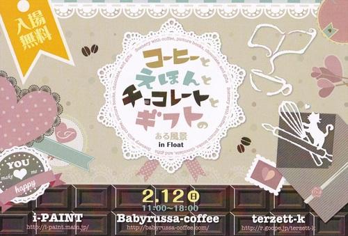 2-12coffee-2_r.jpg