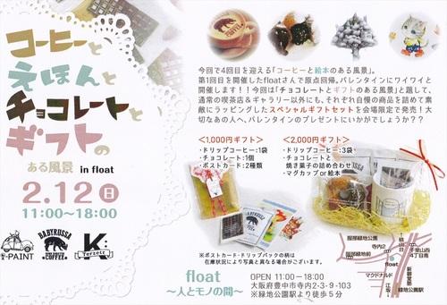 2-12coffee-3_r.jpg